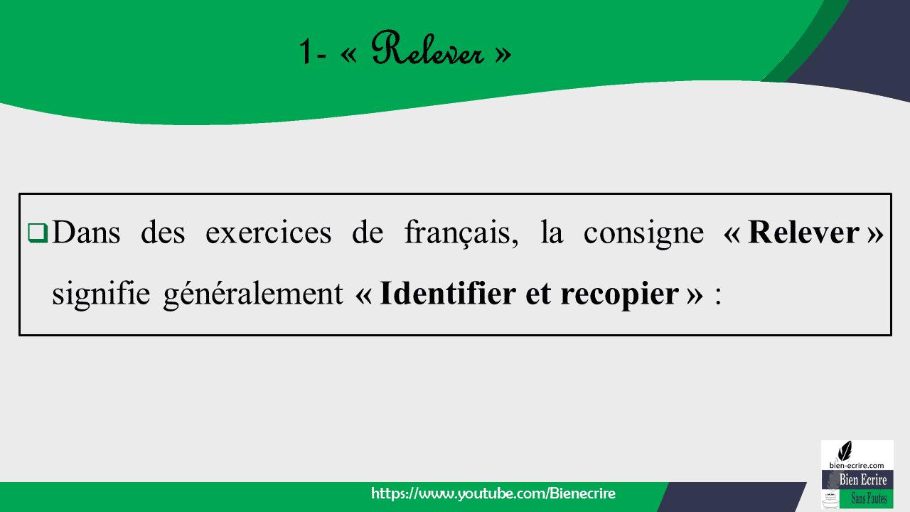 Comprendre Les Consignes En Cours De Francais Justifiez Citez Transposez Relever Bien Ecrire